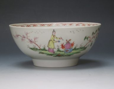 Very rare Liverpool William Reid bowl